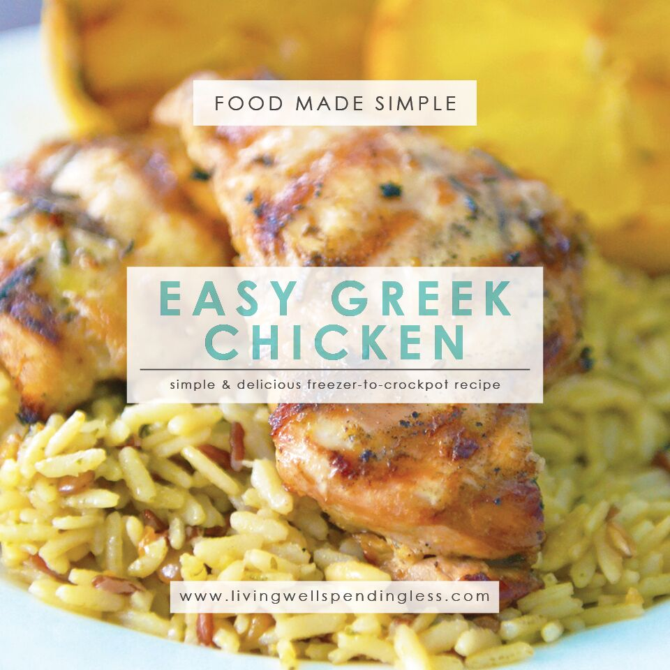 Easy Greek Chicken | Greek Chicken Recipe | Chicken Recipes | One Pan Greek Chicken | Easy Greek Chicken Bake | Freezer Meals | 10 Meals in an Hour | 5 Ingredients Meal | Main Course Ideas