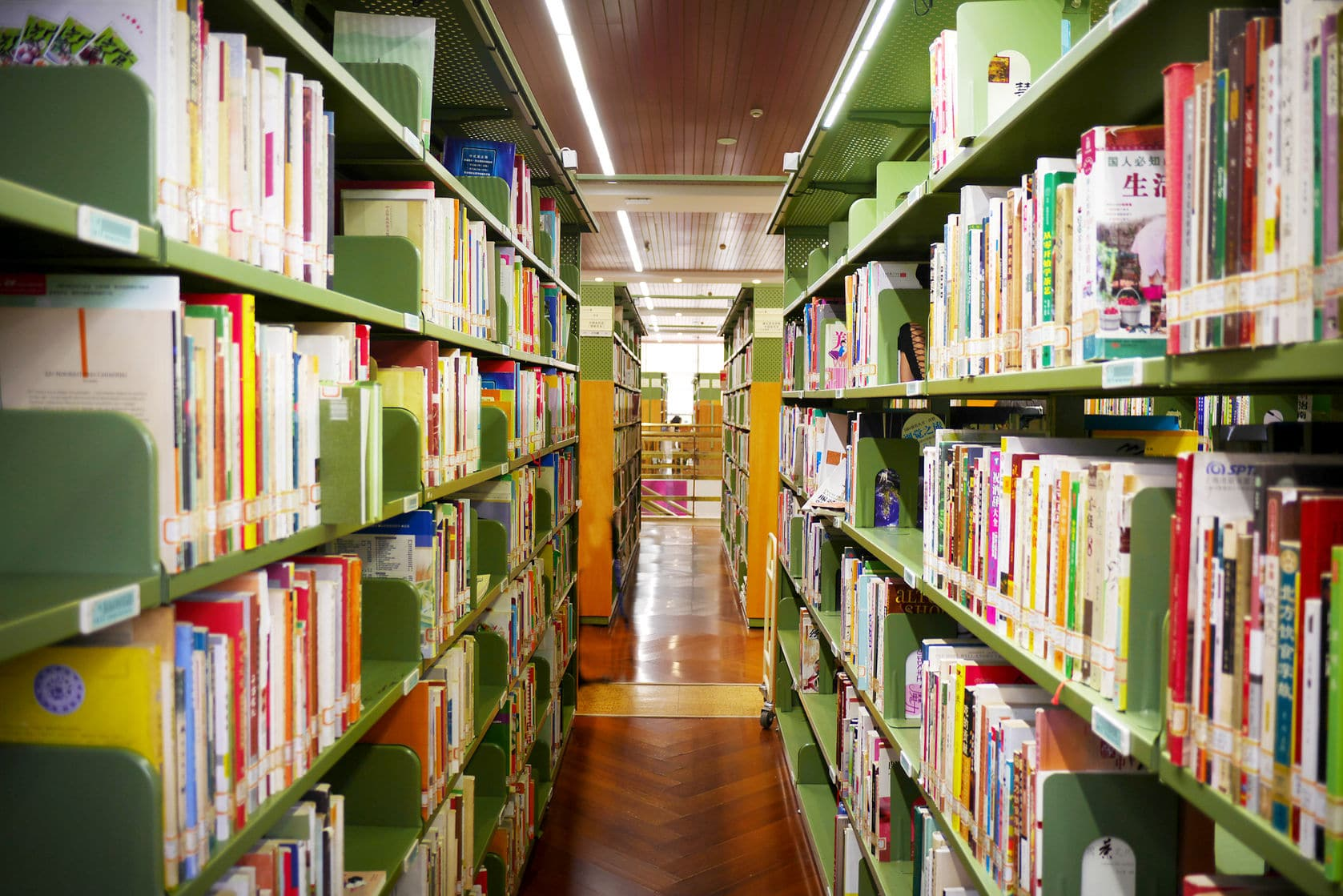 The aisles of the library are filled with amazing books that will keep you entertained for hours. If you're trying to save on cable, you may want to find other sources of entertainment.